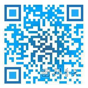 微信截图_20200303141259.jpg